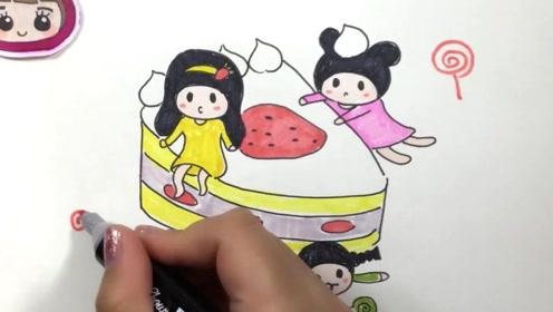 可乐姐姐学画画-甜甜的蛋糕女孩