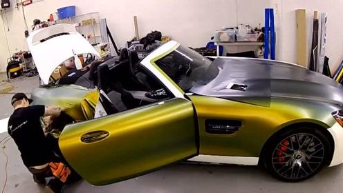 奔驰GTC更换外衣,看起来简单做起来要点技术