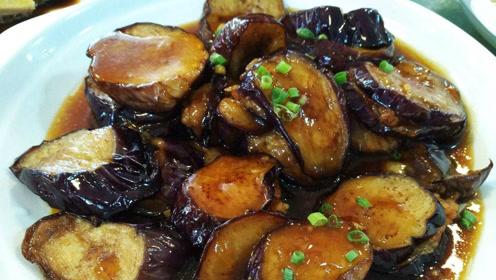 美食食谱,美食达人教你一个家常红烧茄子的做法,美味营养餐