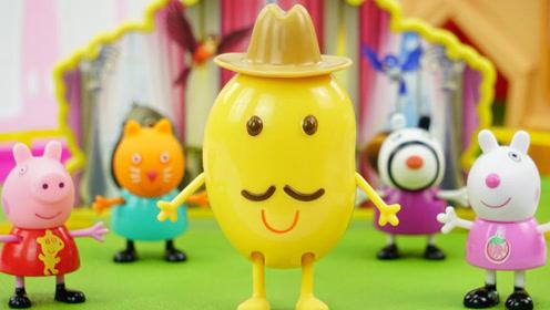 小猪佩奇之土豆先生人偶套装玩具分享