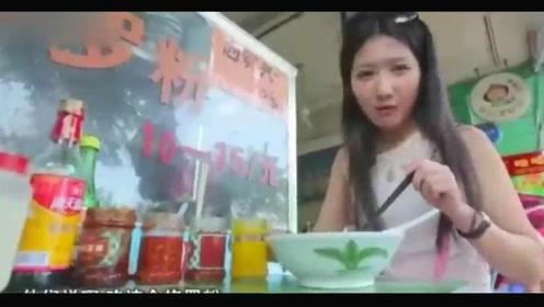 美食视频:三亚美食发现之抱罗粉!