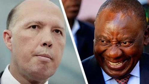 """南非200多""""白人难民""""称遭种族迫害 澳大利亚乐意接收"""
