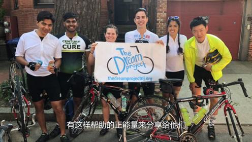 赞!这位在美国募捐骑行的中国少年