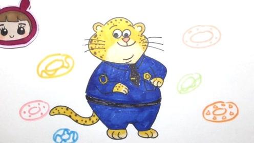 可乐姐姐学画画-疯狂动物城-豹警官