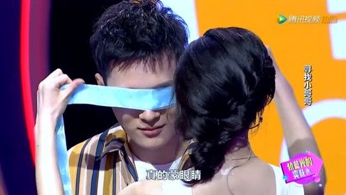 美女花式告白太浪漫了,宋晓峰直呼城里人真会玩,太甜蜜了!