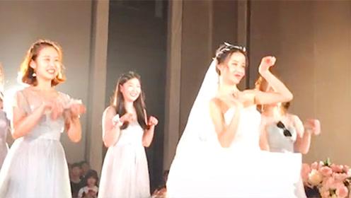 新娘跳《学猫叫》有颜又有甜!看一遍就被迷住了