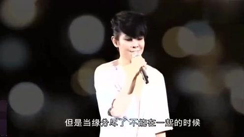 刘若英伤感演唱《我们没有在一起》引全场流泪,演唱会现场版