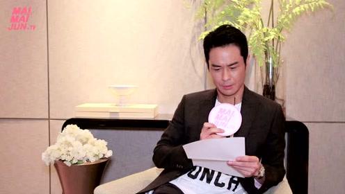 """《反贪风暴3》郑嘉颖老师采访—请接受来自""""美妆""""的拷问!"""