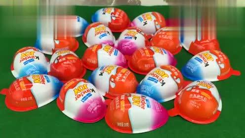 健达奇趣蛋 欢乐出奇蛋玩具视频