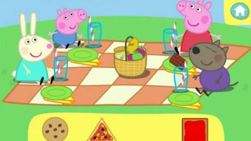小猪佩奇玩色彩混搭的游戏02期