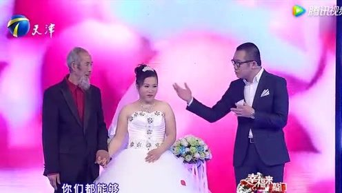 73岁大爷娶28岁漂亮女孩,现场妻子一亮相,涂磊直言:旷世奇恋!