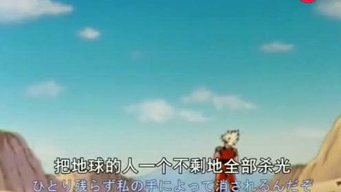 沙鲁:悟空除了你,我未逢敌手!悟饭:有胆再说一遍!