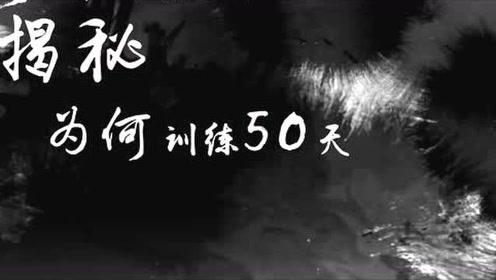 """《张艺谋和他的""""影""""》揭秘预告 邓超为戏减肥暴瘦40斤"""