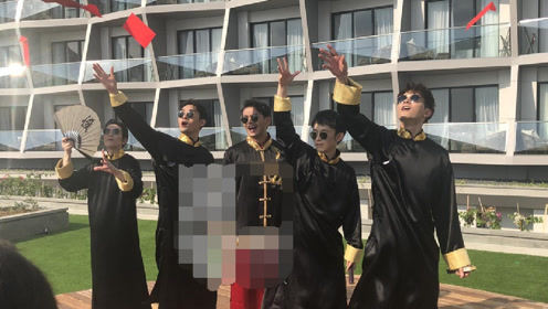 杨烁携四兄弟接亲 王凯董子健萧敬腾徐正溪冲天丢红包