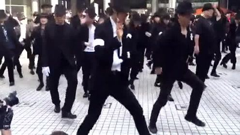 全球粉丝致敬迈克尔杰克逊!日本东京自主街头快闪!