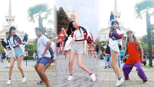 微小微EXID《Lady》俄罗斯尬舞