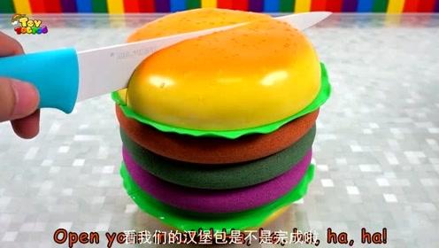 如何制作五颜六色的汉堡包呢?超简单的