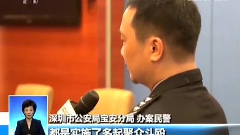 深圳涉黑组织被提起公诉 婚宴抓捕现场曾轰动全国