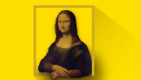 艺术很难吗第一季2 不是传说中的蒙娜丽莎!