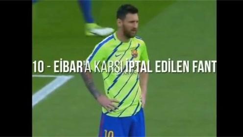 梅西2017年最高光时刻, 球迷: 拯救阿根廷的英雄!