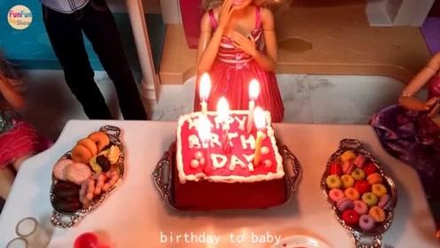 芭比过生日了!姐妹们陪她吃了好吃的蛋糕!