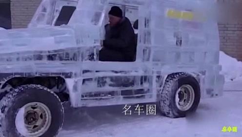 奔驰G在零下60度的俄罗斯停一晚上会成什么样子?