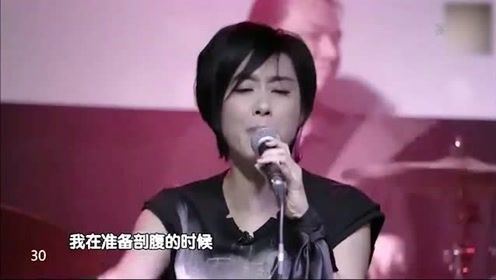朱茵罕见演唱老公的狂野摇滚,生女儿时在产房她就唱起了这歌