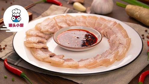 白切肉家常做法,好吃不腻,秘制蘸汁百吃不厌!