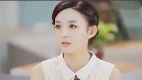 """赵丽颖谈对出轨的看法""""爱你和相信你是两回事"""""""