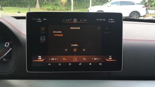DiLink系统-语音控制打开B站