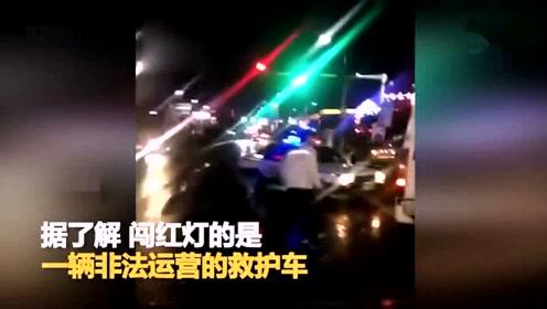 非法营运救护车闯红灯 被撞后病人当场飞出