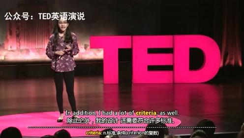TED演讲:一位少年科学家促进伤口愈合的发明