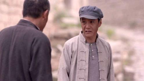 速看《老农民》第33集:马仁礼捕鱼致富,被揭发怒火中烧
