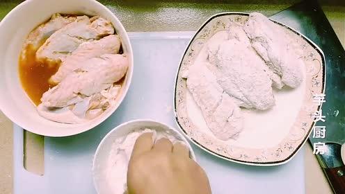 咸蛋黄鸡翅的家常做法,学会了,再也不用出去买了,你也可以试试
