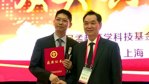 国内肝胆学科顶级学术会议在沪举行