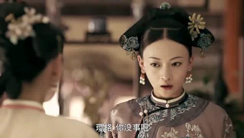 延禧攻略:顺嫔假装摔倒掉出皇上送她的玉佩,魏璎珞脸都要绿了!