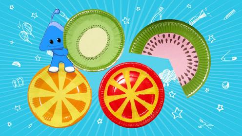 创意手工diy:一次性纸盘剪纸制作夏日柠檬橙子水果切片