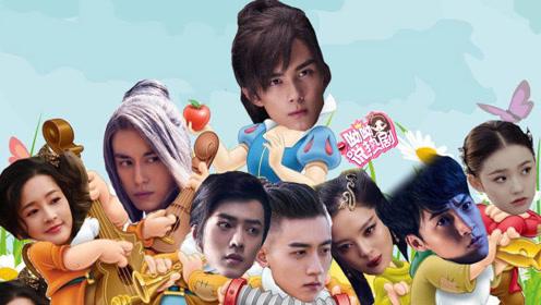 《斗破苍穹》斗气大陆韦小宝萧炎和他的七个迷妹!这个星座超迷人!