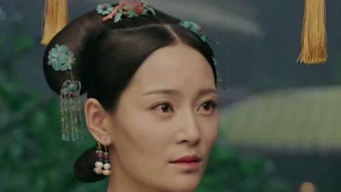延禧攻略:纯妃听了娴妃的规劝,如今整个人的境界和心性全都变了