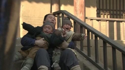 两个宝宝大哭亲生父亲都没办法,牛郎一来都不哭了