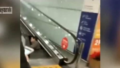 一男子掉进首都机场停车场自动步道