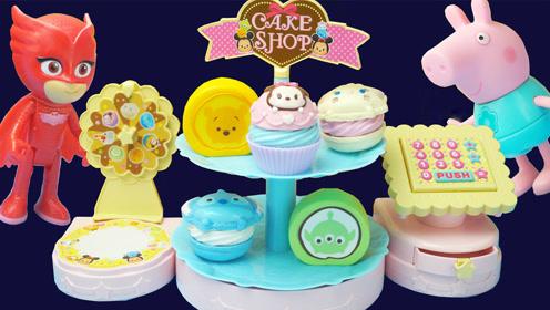 小猪佩奇迪士尼奶油蛋糕甜品商店玩具