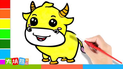 方块熊简笔画 第15集 小牛