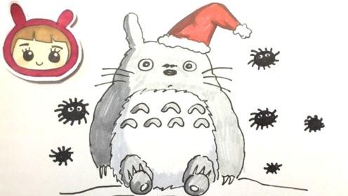 可乐姐姐学画画-龙猫过圣诞节