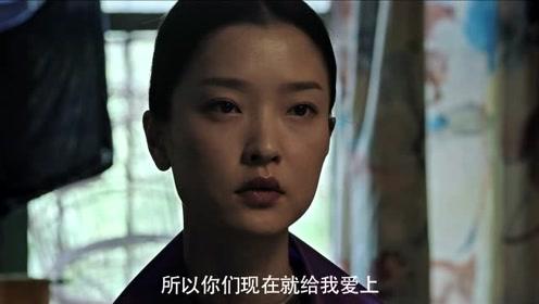 """《天气预爆》导演的""""权力""""特辑 与杜鹃组cp吻戏曝光"""