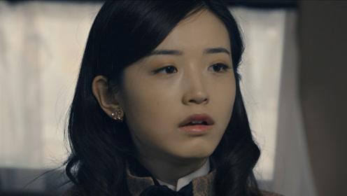 唐小姐震怒 竟是因为日本人做了这样的事