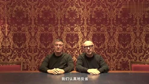 DG创始人发布道歉声明,ins/推特上都没有 网友:仅给中国人看?