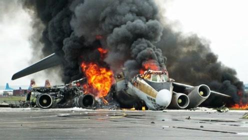 可怕的飞机失事事故 驾驶飞机绝不简单