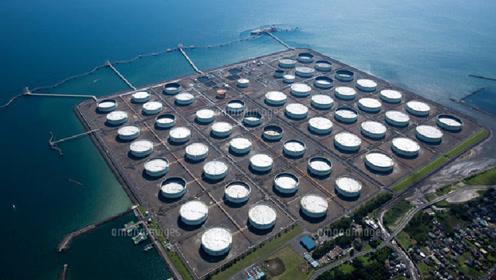 日本石油储量被曝光 已达世界第一 中国连日本零头也不到