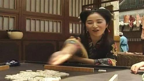 南宋著名女诗人,一生嗜赌从没输过,唯独这件事她输了